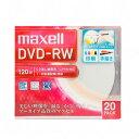DW120WPA.20S【税込】 マクセル 2倍速対応 DVD-RW 20枚パック4.7GB ホワイトプリンタブル maxell [DW120WPA20S]【返...