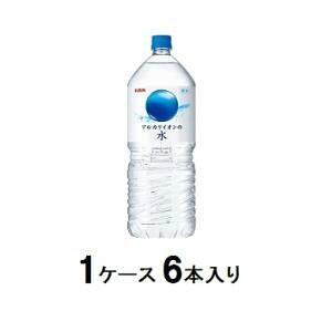 キリン アルカリイオンの水 2L(1ケース6本入) キリンビバレッジ キリンアルカリイオンノミズ2LX6
