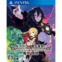 【PS Vita】ルフランの地下迷宮と魔女ノ旅団(通常版) 日本一ソフトウェア [VLJS134]
