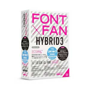 FONT×FAN HYBRID 3 乗り換え/特別限定版 フォント・アライアンス・ネットワーク 【返品種別B】