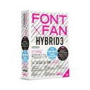 FONT×FAN HYBRID 3 乗り換え/特別限定版【税込】 フォント・アライアンス・ネットワーク 【返品種別B】【送料無料】【RCP】