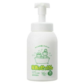 家族のせっけん 泡のボディソープ ポンプ ミヨシ石鹸 カゾクノアワボデイソ-フ600ML