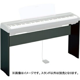 L-85 ヤマハ Pシリーズ用スタンド(ブラック) YAMAHA