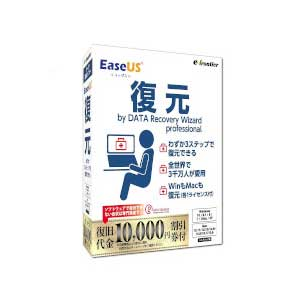 EaseUS 復元 by Data Recovery Wizard イーフロンティア