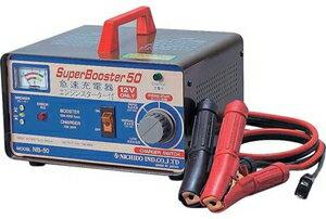 NB50 日動工業 急速充電器 スーパーブースター50 50A 12V