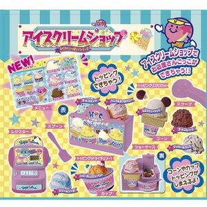 NEW わくわくいっぱい!シリーズ アイスクリームショップ メガハウス