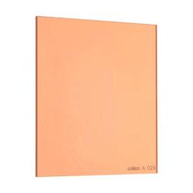 コツキン Z029 コッキン 100×100mm角型フィルター 全面カラーフィルターZ029 オレンジ85A cokin 029