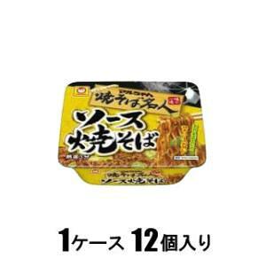 マルちゃん 焼そば名人 ソース焼そば 118g(1ケース12個入) 東洋水産 メイジンソ-スヤキソバ118GX12