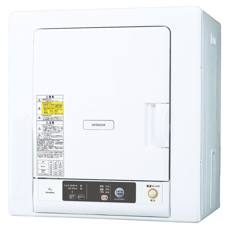 【500円クーポン9/26am1:59迄】DE-N40WX-W 日立 4.0kg 衣類乾燥機 HITACHI
