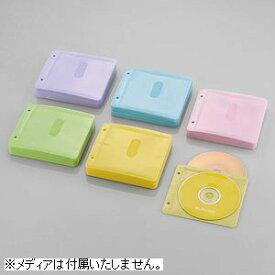 CCD-NBWB240ASO エレコム Blu-ray/CD/DVD対応不織布ケース 両面収納2穴付 120枚入/240枚収納(5色アソート)
