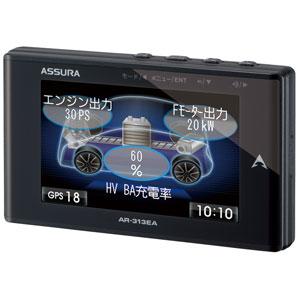 AR-313EA セルスター GPS内蔵 レーダー探知機 CELLSTAR ASSURA(アシュラ) [AR313EA]【返品種別A】