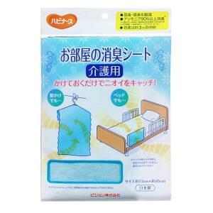 お部屋の消臭シート 介護用1枚 ピジョンタヒラ オヘヤノシヨウシユウシ-トカイゴヨウ