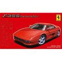 1/24 リアルスポーツカーシリーズ No.106 フェラーリ F355 ベルリネッタ【RS-106】 【税込】 フジミ [F RS-106 フェラーリ F35...
