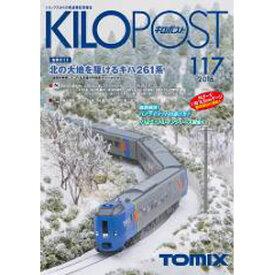 [鉄道模型]トミックス キロポスト 117号