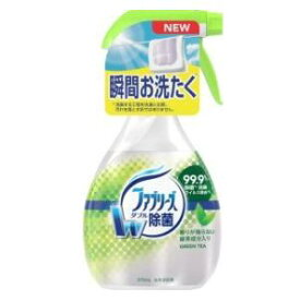 布用消臭スプレー ファブリーズ ダブル除菌 緑茶成分入り 370ml P&GJapan フアブリ-ズロクチヤノカオリ