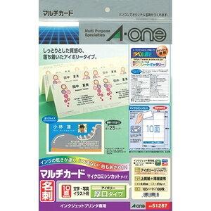 51287 エーワン マルチカード インクジェットプリンタ専用紙 A4判 10面 10シート 名刺サイズ(アイボリー)