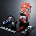 XW01【税込】 IPF USDMスタイル ウィンカーポジションキット USDM style BLINKER Position Kit [XW01]【返品種別A...