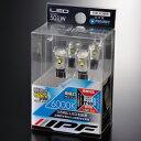 501W【税込】 IPF LEDポジションバルブ ネクストジェネレーションLEDウェッジ 6000K T10タイプ LED POSITION BULB Next...