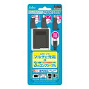 【Wii U/New3DS/New3DS LL/2DS】Wii Uゲームパッド/Wii Uプロコントローラー/New3DSLL/New3DS/スマートフォン用マ...