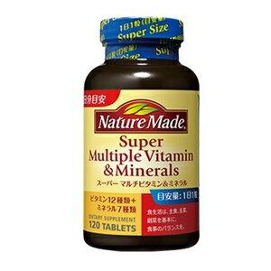 ネイチャーメイド スーパーマルチビタミン&ミネラル 120粒 大塚製薬 NMス-パ-マルチビタミン&ミネラル [NMスパマルチビタミンミネラル]【返品種別B】