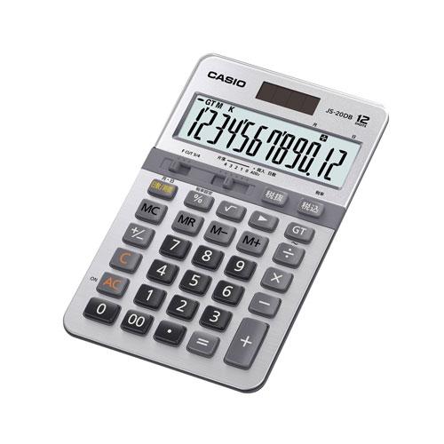 JS-20DB-N カシオ 本格実務電卓 12桁