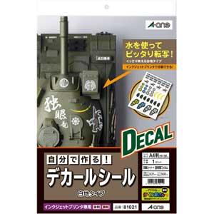 自分で作るデカールシール 白地タイプ A4【81021】 エーワン