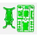 【再生産】AR蛍光カラーシャーシセット(グリーン)【95255】 タミヤ [T 95255 ケイコウカラーシャーシセットグリーン…
