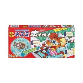 ネズミホイホイ 2セット アース製薬 ア-ス ネズミホイホイ