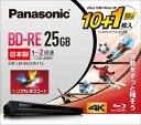 LM-BE25W11S パナソニック 2倍速対応BD-RE 25GB 10枚+50GB 1枚パック ホワイトプリンタブル Panasonic