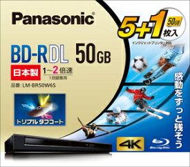 LM-BR50W6S パナソニック 2倍速対応BD-R DL 5枚+ 1枚パック 50GB ホワイトプリンタブル Panasonic