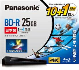 LM-BR25LW11S パナソニック 4倍速対応BD-R 25GB 10枚+50GB 1枚パック ホワイトプリンタブル Panasonic