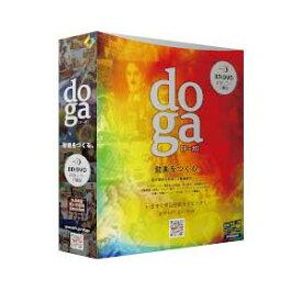 doga ブルーレイ・DVD作成ソフト付属版 gemsoft