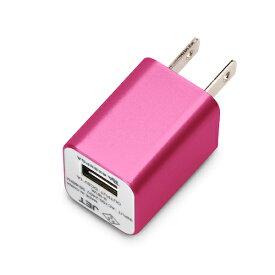 PG-WAC10A03PK PGA ウォークマン、スマートフォン用 USB電源アダプタ 1A(ローズピンク) iCharger USB adapter for WALKMANSmartphoneetc