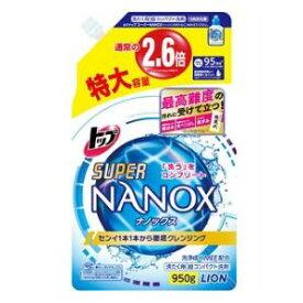 トップ スーパーナノックス つめかえ特大 950g ライオン ス-パ-NANOXカエトクダイ950