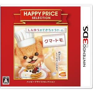 【3DS】ハッピープライスセレクション クマ・トモ バンダイナムコエンターテインメント [CTR-2-AKMJ]【返品種別B】