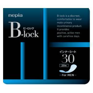 ネピアB−lockインナーシート30 20枚 王子ネピア B-LOCKインナ-シ-ト30 20