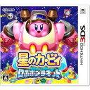 【3DS】星のカービィ ロボボプラネット 【税込】 任天堂 [CTR-P-AT3J 3DSカービィ ロボボプラネット]【返品種別B】【RCP】