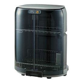 EY-GB50-HA 象印 食器乾燥器(グレー) ZOJIRUSHI [EYGB50HA]