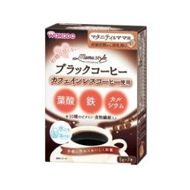 和光堂 ママスタイル ブラックコーヒー 7本 (妊娠中〜) アサヒグループ食品 MSブラツクコ-ヒ-5GX7