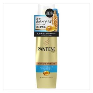 パンテーン トリートメント インテンシブ ヴィタミルク パサついてまとまらない髪用 100ml 洗い流さないトリートメント P&GJapan PTヴイタミルクSSC100ML