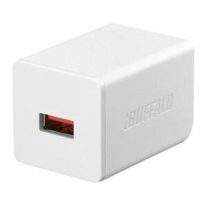 BSMPA2402P1WH バッファロー 2.4A出力 AC-USB急速充電器 1ポートタイプ(ホワイト) AUTO POWER SELECT機能搭載