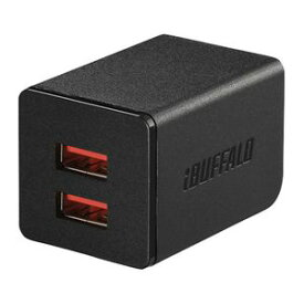 BSMPA2402P2BK バッファロー 2.4A出力 AC-USB急速充電器 2ポートタイプ(ブラック) AUTO POWER SELECT機能搭載