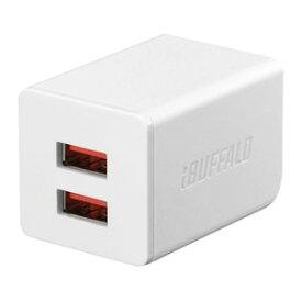 BSMPA2402P2WH バッファロー 2.4A出力 AC-USB急速充電器 2ポートタイプ(ホワイト) AUTO POWER SELECT機能搭載