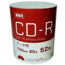 HDVCR80GP100B HIDISC データ用 52倍速対応 CD-R 100枚パック700MB ホワイトプリンタブル ハイディスク PREMIUM HID...