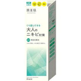 肌美精 大人のニキビ対策 薬用美白化粧水 200ml クラシエホームプロダクツ ハダビセイヤクヨウビハクケシヨウス