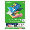 EJK-SRHPA4100 エレコム スーパーファイン紙 高画質用 標準 両面 A4 100枚