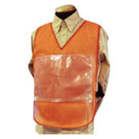 TY52J つくし工房 いろいろチョッキ 蛍光オレンジメッシュ