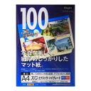 JPXG-A4N【税込】 ナカバヤシ カラーインクジェット紙 マット厚口 片面A4 100枚 Digio XGエクストラ・ハイグレード [J…