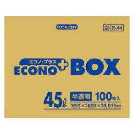 E44HCL 日本サニパック E-44エコノプラスBOX45L半透明 100枚