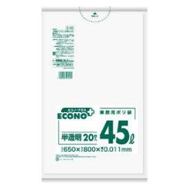 E40 日本サニパック エコノプラス薄手タイプ半透明45L20枚